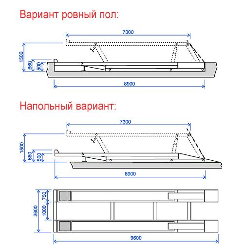 Схема грузового гидравлического подъемника 12Г272М