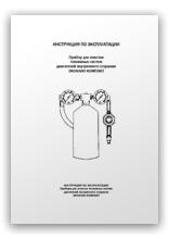Инструкция по эксплуатации Silverline GX 100