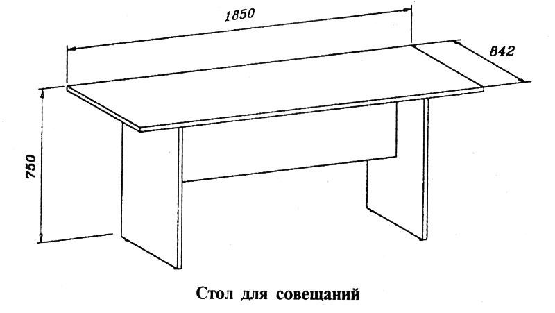 Столик из дсп своими руками чертеж 336