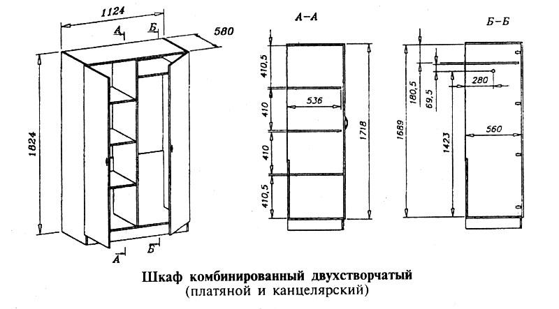 Шкаф из массива своими руками чертежи и схемы 51