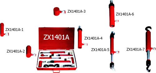 Комплект гидроцилиндров ATIS ZX1401A