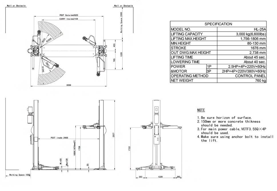 Схема (чертеж) двухстоечного подъемника Heshbon HL-25A