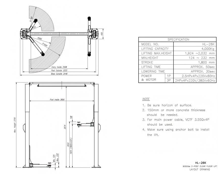 Схема (чертеж) двухстоечного подъемника Heshbon HL-26K
