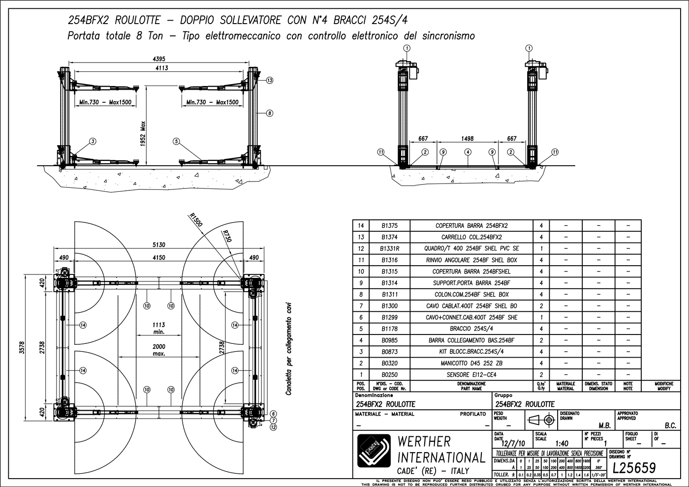 Схема (чертеж) двухстоечного подъемника OMA 507X2 (Werther 254BFX2)